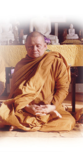 Picture of Ajahn Chah