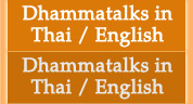 MP3 Dhammatalks English